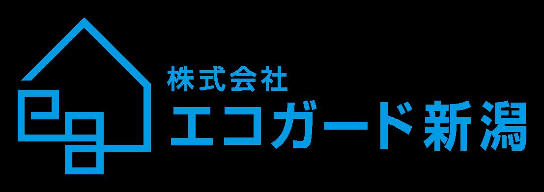 株式会社エコガード新潟